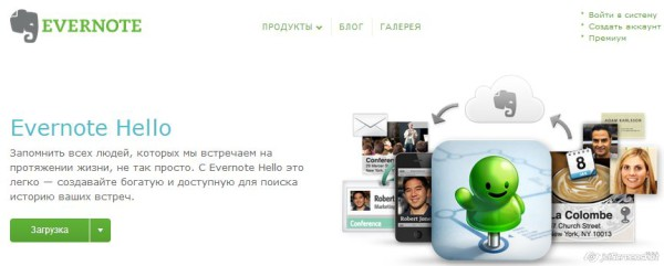 Evernote Hello - Evernote